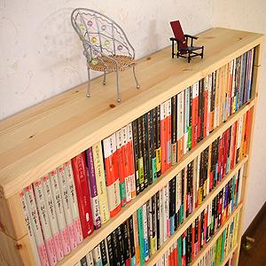 5段の文庫本棚