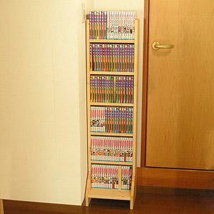 新書判コミック本棚、横幅33cm(天板ユニットなし)